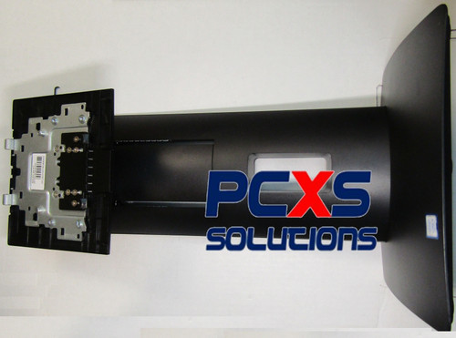 SPS-HP Adjustable Height Stand600 G3 AIO - 923374-001