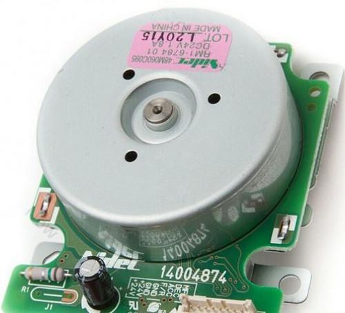 HP LaserJet CP5525/5225/M750/M775 DC MOTOR ASSEMBLY - RM1-6088-000CN