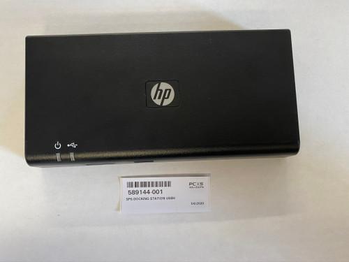 HP USB 2.0 DOCKING STATION - 589144-001