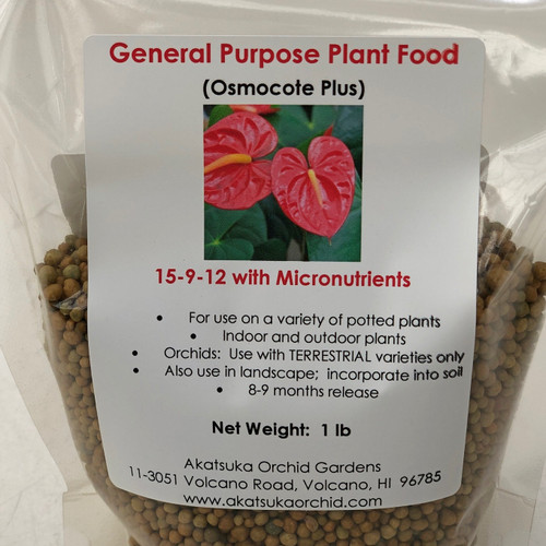 General Purpose Plant Food (Osmocote)