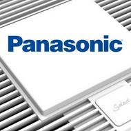 Panasonic Ceiling Fans