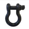 "3/4"" D-Ring Shackle Pair - Black Gloss"