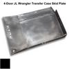 2018-Present 4-Door Wrangler/Gladiator Transfer Case Skid Plate - Black Texture