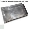 2018-Present 4-Door Wrangler/Gladiator Transfer Case Skid Plate - White Gloss