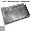 2018-Present 4-Door Wrangler/Gladiator Transfer Case Skid Plate - Billet Silver Gloss
