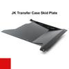2007-2018 Wrangler Transfer Case Skid Plate - Firecracker Red Gloss
