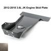 2012-2018 3.6L Pentastar Wrangler Engine Skid Plate - Bare Steel