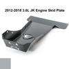2012-2018 3.6L Pentastar Wrangler Engine Skid Plate - Billet Silver Gloss