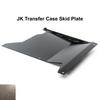2007-2018 LS 2-Door Wrangler - Complete Skid System - Bare Steel