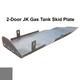 2007-2018 2-Door Wrangler Gas Tank Skid Plate - Sting Gray Gloss