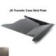 2007-2018 Wrangler Transfer Case Skid Plate - Bare Steel