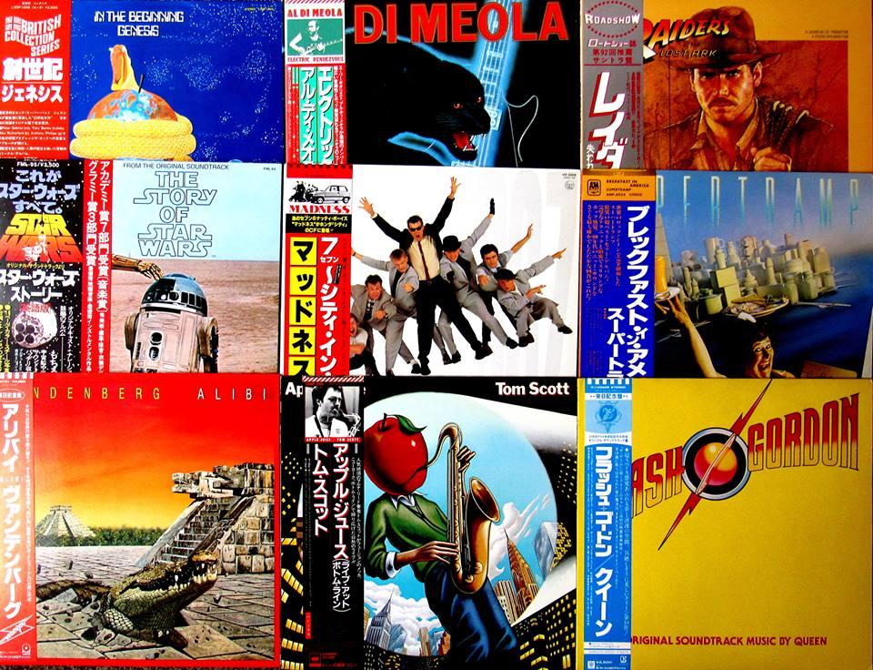 My Vinyl Music