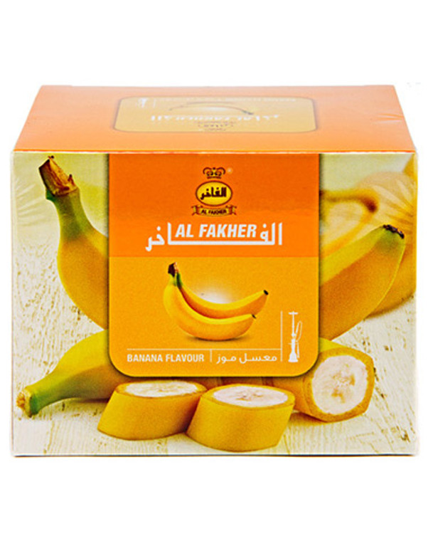 Al Fakher 250g Banana Shisha