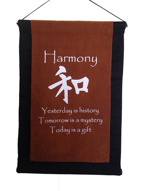 Inspirational banner/scroll - harmony, copper brown - Handmade in Indonesia - Wisdom Arts