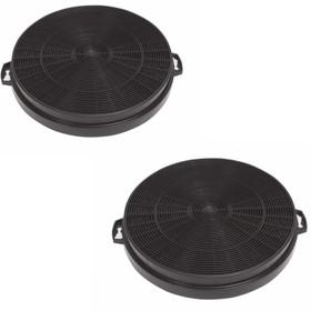 CDA CHA24 Cooker Hood Recirculation Charcoal Filters - CDA ECH61/71/91/101