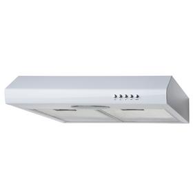 SIA STE50WH 50cm White Slimline Visor Cooker Hood Kitchen Extractor Fan
