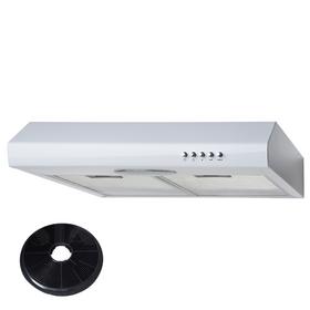 SIA STE50WH 50cm White Slimline Visor Cooker Hood Kitchen Extractor Fan & Filter