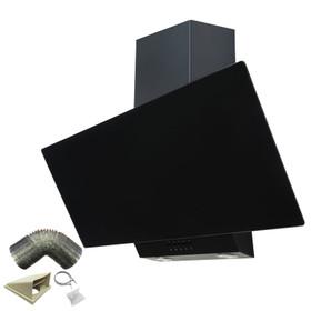 SIA EAG91BL Black 90cm Angled Glass Chimney Cooker Hood Kitchen &1m Ducting Kit