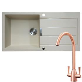 Franke 1 Bowl Coffee Reversible Composite Kitchen Sink & KT5CU Copper Mixer Tap