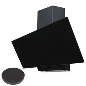 SIA EAG91BL Black 90cm Angled Glass Chimney Cooker Hood Kitchen &Carbon Filter