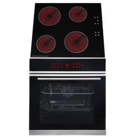 SIA BISO11SS 60cm Black Single Electric True Fan Oven & 4 Zone Ceramic Hob