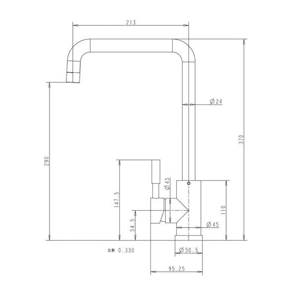 Reginox Acri Brushed Steel Single Lever U-Shaped Monobloc Kitchen Sink Mixer Tap
