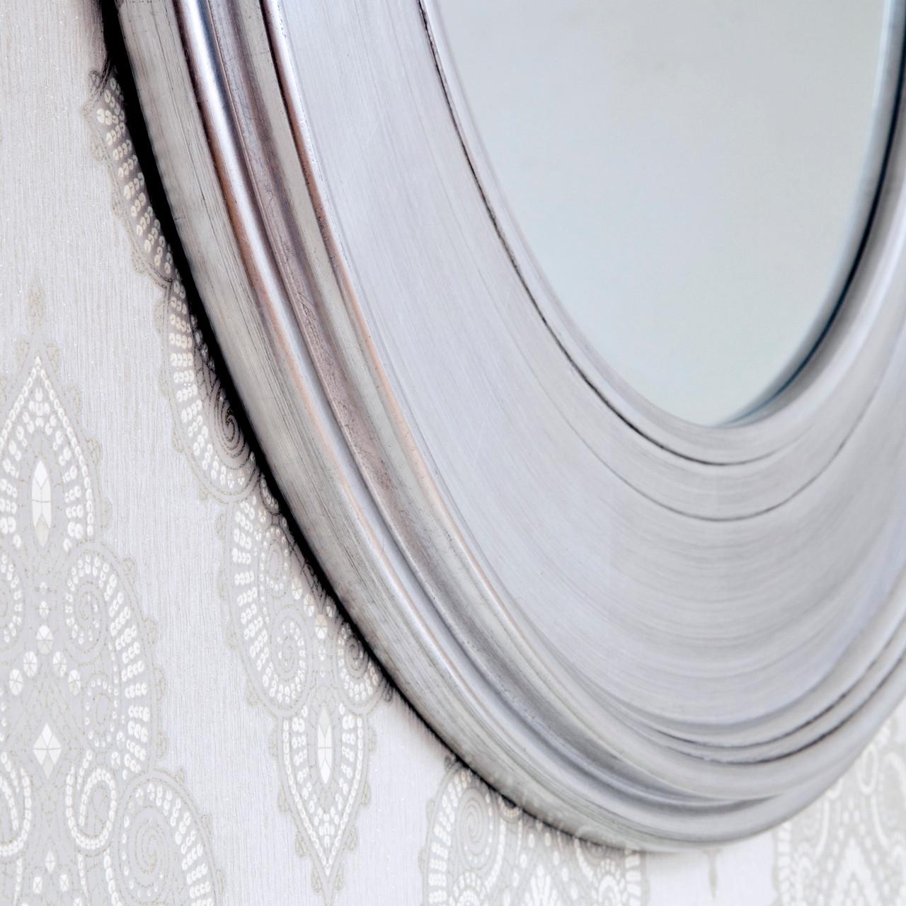 Image of  Black Silver Round Mirror
