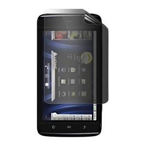 Dell Streak 5 Screen Protector