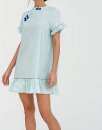 Frog Closure Dress, Aqua