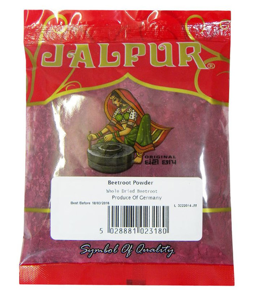 Jalpur Beetroot Powder (Natural Food Colour)
