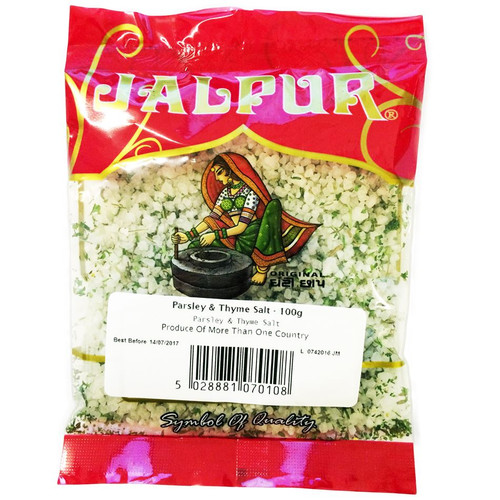 Parsley & Thyme Salt - 100g