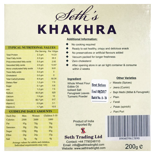 Seth's - Khakhara Authentic Crispy Snack - Methi Flavour (Fenugreek Flavour) - 200g (Pack of 2)