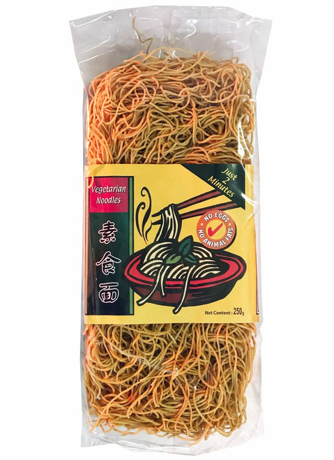 Manning - Vegetarian Eggless Noodles - 250g (Pack of 2)
