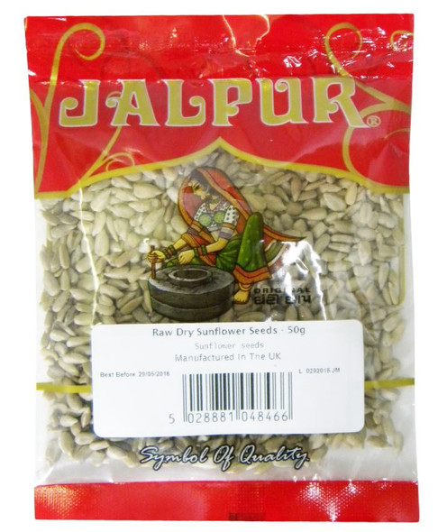 Jalpur Raw Sunflower Seeds