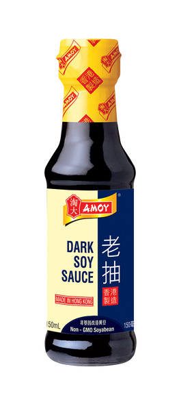 Amoy - Dark Soy Sauce 150ml - (pack of 2)