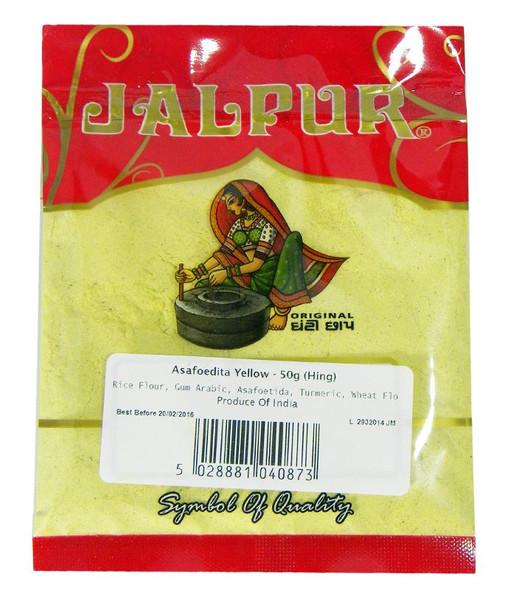 Asafoetida - 50g