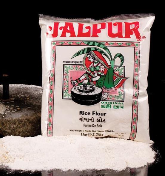 Jalpur Rice Flour 1kg