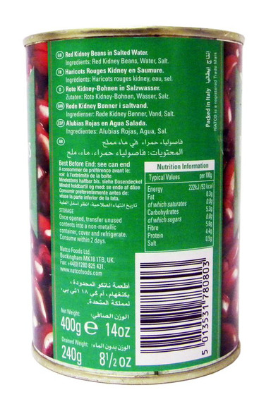Natco - Red Kidney Beans - 400g (pack of 4)