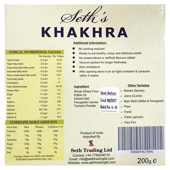 Seth's - Khakhara Authentic Crispy Snack - Methi Flavour (Fenugreek Flavour) - 200g (Pack of 2)