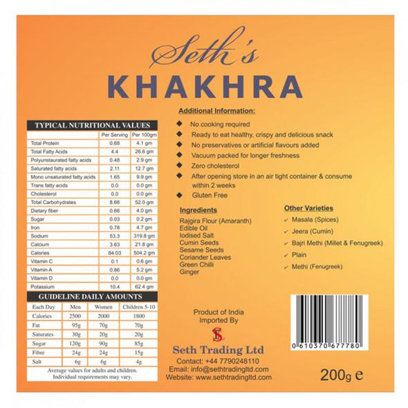 Seth's Farali Khakhra  - (amaranth and spiced flavour wheat snack) - 200g