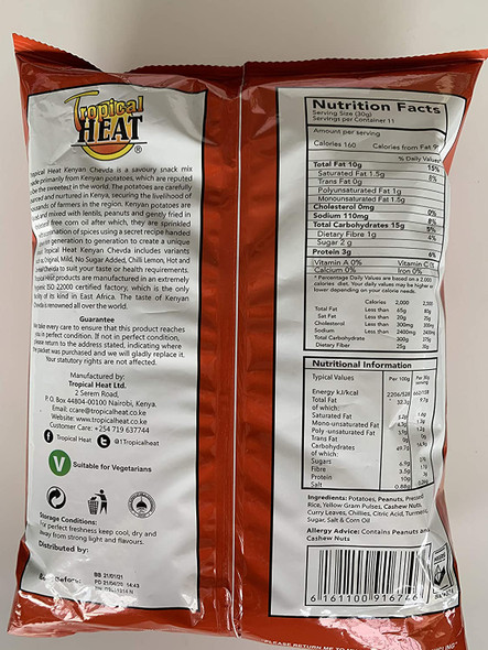 Tropical heat Kenyan chevda - original - 340g