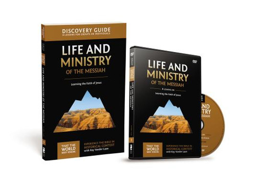 That the World May Know #03: Life and Ministry of the Messiah DVD + Guide