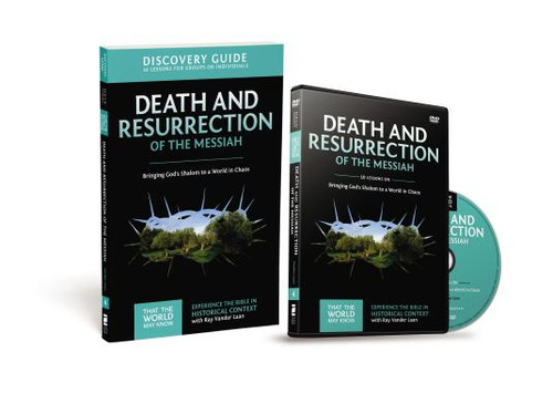 That the World May Know #04: Death and Resurrection of the Messiah DVD + Guide