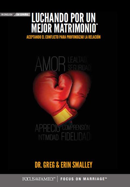 Luchando por un Mejor Matrimonio - DVD