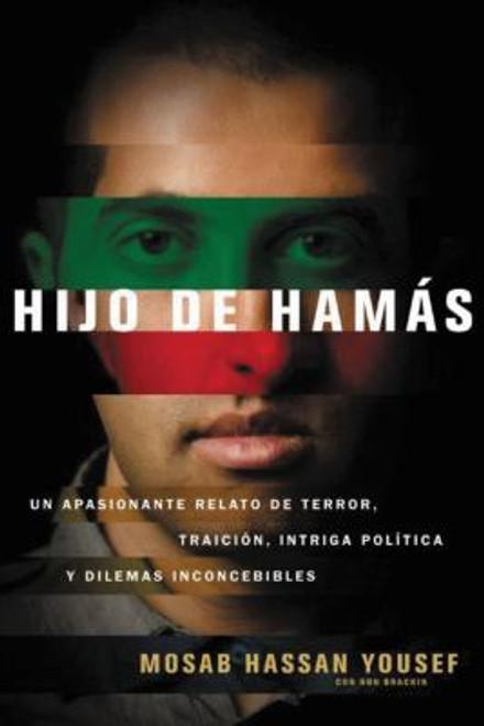 Hijo de Hamas
