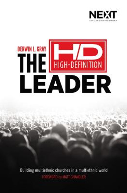 The High Definition Leader