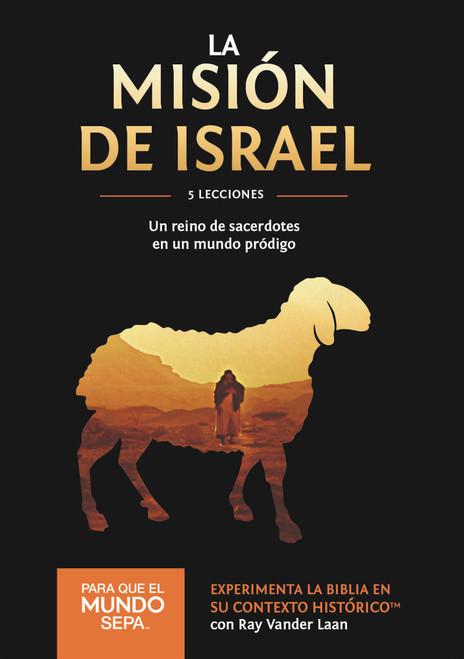 Para que el mundo sepa #13: La misión de Israel (Digital)