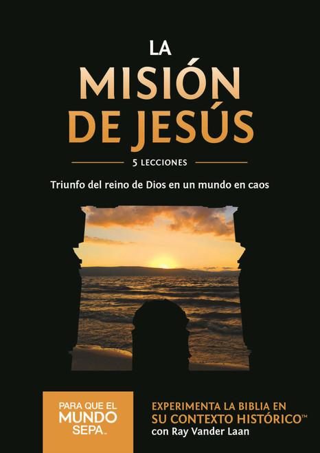 Para que el Mundo Sepa #14: La Misión de Jesús (Digital)