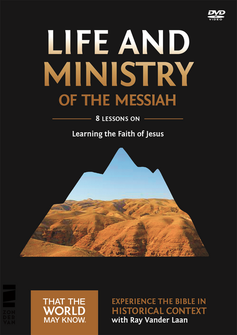 That the World May Know #3: Life and Ministry of the Messiah (Digital)