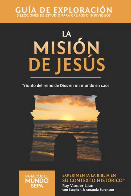 Para que el Mundo Sepa #14: Guía de Exploración de la Misión de Jesús (Digital)